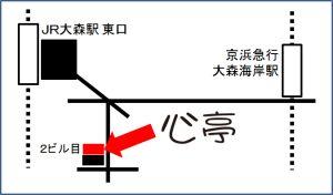 伊藤薫のお店「心亭」
